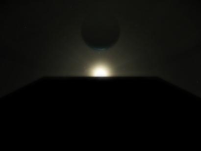 Monolito Luna